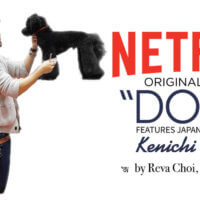 "Netflix Original Series ""Dogs"": Features Japanese Groomer Kenichi Nagase"